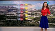 Прогноза за времето (05.08.2016 - сутрешна)
