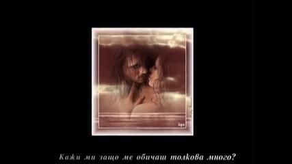 Panos Kalidis - Monaxia mou [превод] Самота моя