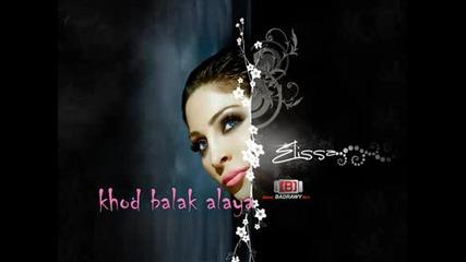 #най - Балада На Elissa - Khod Balak Alaya#100% Hit#.wmv