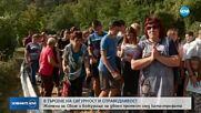 В ТЪРСЕНЕ НА СПРАВЕДЛИВОСТ: Жители на Своге и Божурище на двоен протест след катастрофата