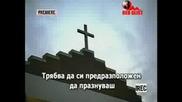 Akon - Gheto Bg Превод