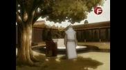 Аватар Сезон 2 Епизод 07 (27) Бг Аудио
