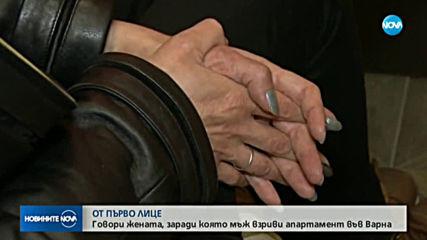 Новините на NOVA (24.01.2020 - следобедна емисия)