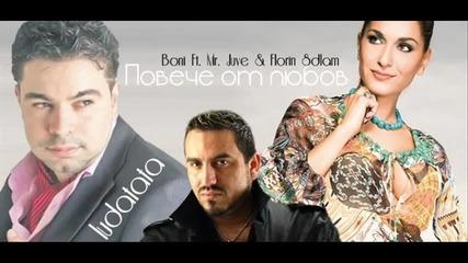 Бони feat. Mr Juve & Флорин Салам - Повече от любов (official Song) (cd Rip)