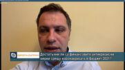 Александър Сиди: Ветото, което наложихме за преговорите за членство на Северна Македония в ЕС работи
