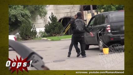 Крадците са навсякъде (Скрита камера)