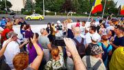 Romania: Hundreds of COVID sceptics protest quarantine bill in Bucharest