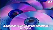 Алекос Зазопулос - Хиляди нощи