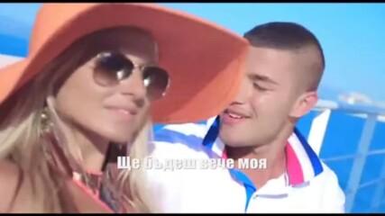 Никос Вертис ► Аз и Ти