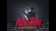 Kung Fury - Кунг Фюри 2015