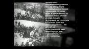 Кто пришел к власти в 1917 Трагедии Украины И России...