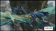 Страшна песен и Leona Lewis - I See You (виждам те) Бг превод - от филмът Avatar