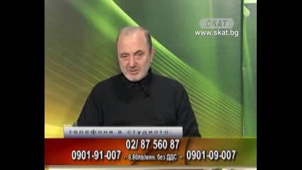 Д-р Николай Михайлов Духът и парите ч. 7