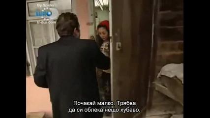 Firtina (2006) ~ Буря Еп.32 Част 3/3 Бг субтитри