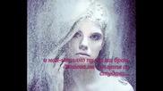 Невъзможната любов... - Самодива & Kadife