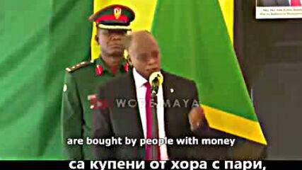 Президента на Танзания-пратихме сок от папая казаха че има корона вирус (бг Превод)