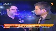 Мащабна полицейска операция край Бостън