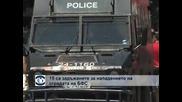 Има задържани за нападение на централата на БФС