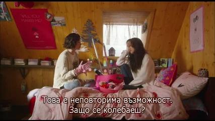 [бг субс] Exo Next Door / Ехо живеят отсреща - Епизод 3