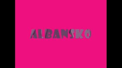 Албански Кючек