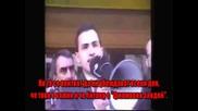 Честване на рождения ден на Адолф Хитлер - 20.04.1989 г., Мадрид - Част Ii