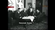 Комсомолския секретар Аспарухов