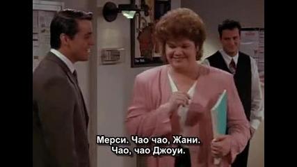Приятели - Сезон 2 Епизод 23