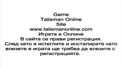 Talisman Online Prs