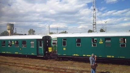 Атракционен влак