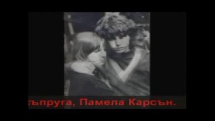40 Години The Doors - филм