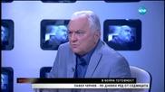 Адвокатът-националист Павел Чернев говори пред Сашо Диков