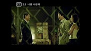 F.t. Island - Heaven & Loving You [mv part1]