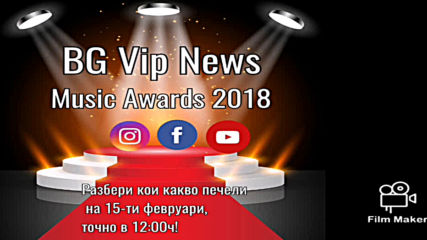 """BG Vip News Music Awards 2018"""