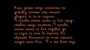 Bldandl:time Of Dying {епизод 21} (питар) /джейн/
