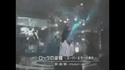 J - rock - Hook me up (kagrra,  Gazette,  Dir en grey,  Miyavi,  gackt)