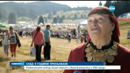 Валя Балканска: Събора трябва да го има