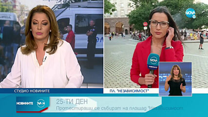 """25 ДЕН: Протестиращи се събират на площад """"Независимост"""""""