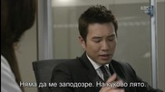 [the Stupid dreams] Masked Prosecutor E10 част 1/2