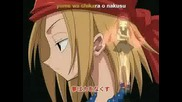 Shaman King - Oversoul