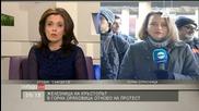 Протестите продължават, въпреки отложените съкращения в БДЖ - 2