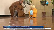 Mонах-робот посреща посетители в будистки храм