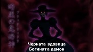 Hunter x Hunter 2011 Episode 124 Bg Sub