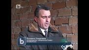 Уволниха съдийката с имоти в Приморско