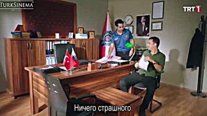 Сливане - Vuslat еп.25 Руски суб.
