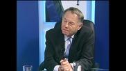 Валдемар Киндлер: ЕС може да подкрепи България финансово и технически за охрана на границата ѝ