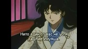 Inuyasha 53 Part 1(bg Sub)