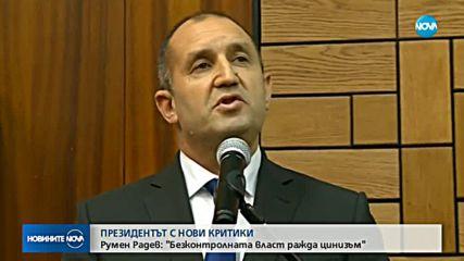 Валери Симеонов не подаде оставка (ОБЗОР)
