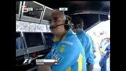 Alonso - Monza - Гаф Със Гумите