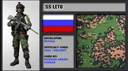 45-те най-добри камуфлажа използвани от съвременните армии - Special military units