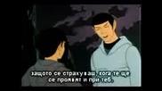 Star Trek Tas - 1x02 - Yesteryear(bg sub)